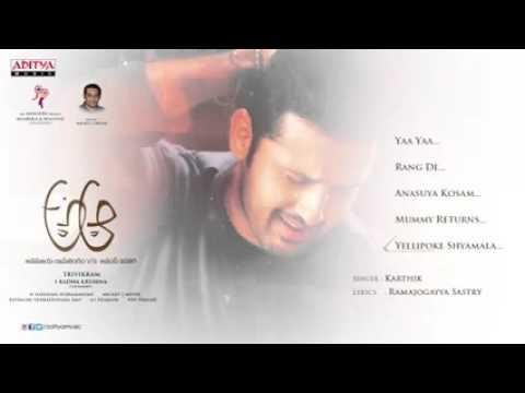 A Aa Telugu Movie Full Songs    Jukebox    Nithiin, Samantha , Trivikram, Mickey J Meyer online vide