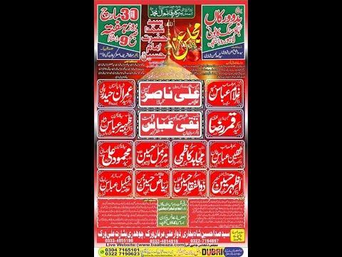 Live Majlis e Aza 30 March 2019 Baddo Virkan Sheikhupura (www.baabeaza.com)