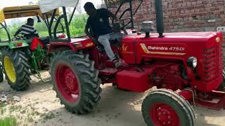 MAHINDRA- 475 DI | Tractor