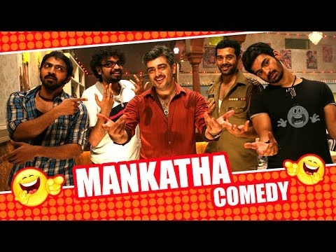 Mankatha | Tamil Movie Comedy | Ajith | Premgi Amaren | Trisha...