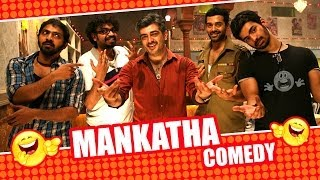 Pattathu Yaanai - Mankatha | Tamil Movie Comedy | Ajith | Premgi Amaren | Trisha | Lakshmi Rai |