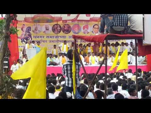 Dr Mahatme at Parbhani Dhangar Morcha