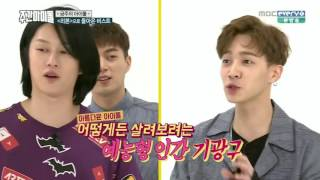 160629 Weekly Idol - BEAST (Eng Subs) 1