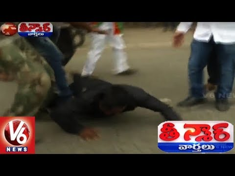 Man Roughed Up At AP BJP Chief's Road Show | Protest Over Special Status | Teenmaar News | V6 News