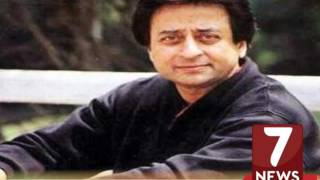 Film Actor Nadeem 75th Birthday