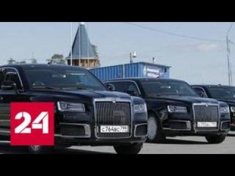 """Программа """"Факты"""" от 7 мая 2018 года - Россия 24"""