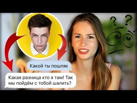 ПЕРЕПИСКА С ЯНГО| ПОШЛЯК ...