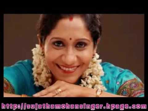 Ente Lalithaganangal Sujatha Full video