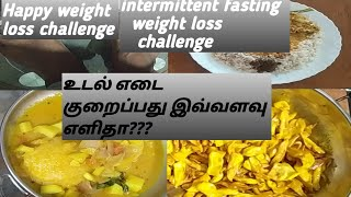 My new live weight loss challenge day 5, south Indian weight loss food, Fast weight loss idea,