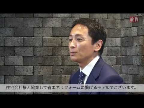 (株)エプコ 事業説明