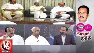 Special Debate On Motkupalli Narasimhulu Comments - Merge TTDP Into TRS Party