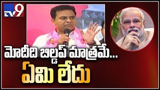 KTR comments on Modi and Congress government