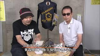星野あかり動画[4]
