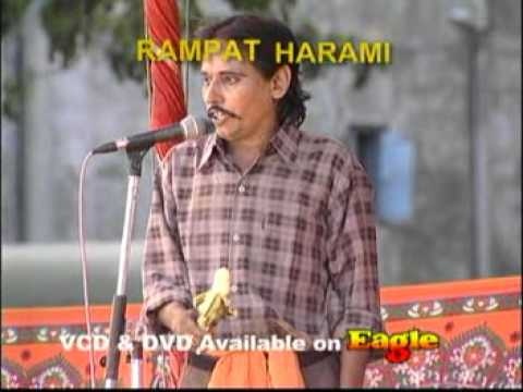 Rampat Harami video