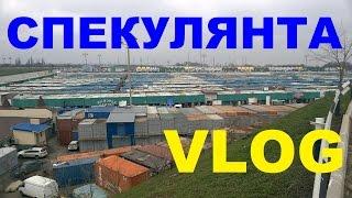 Одесса Оптовый Рынок 7км. Тонны Товара.Черное Море