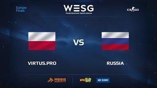 Virtus.pro vs Team Russia, inferno, WESG 2017 CS:GO European Qualifier Finals
