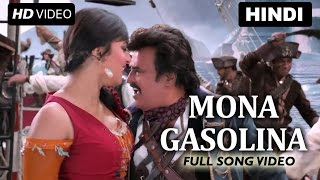 Mona Gasolina Full Song Video | Lingaa | Rajinikanth, Sonakshi Sinha, Anushka Shetty, Jagapati Babu