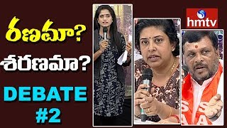 Sabarimala Temple Row | People's Opinion #2 | hmtv Special Debate