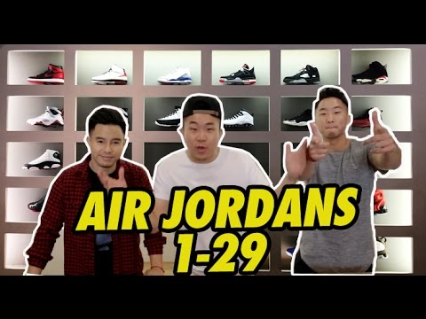 AIR JORDANS 1-29 EXPLAINED