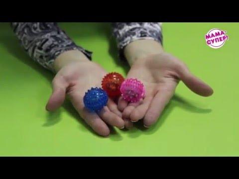 Массажные мячики Су-Джок
