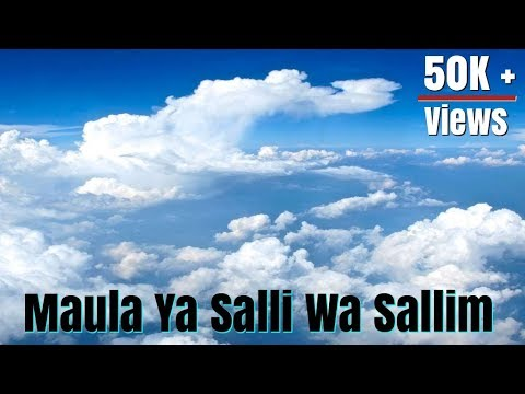 Maula Ya Salli Wa Sallim - Qasida Burdah Sharif [with English Lyrics] video