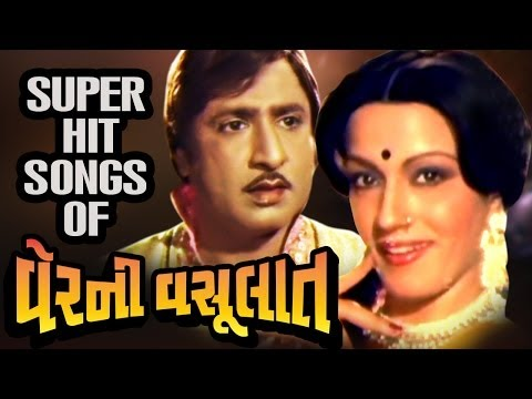 Verni Vasulaat: All Songs Collection video