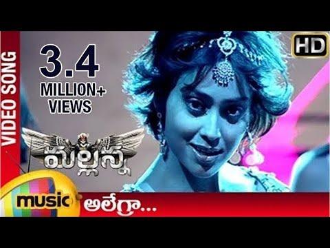 Mallanna Songs - Allegra Song - Shriya Vikram