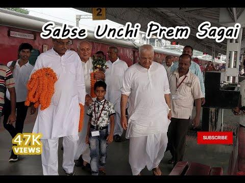 Sabso Unchi Prem Sagai : Sur Das Bhajan - Ramashram Satsang Mathura Tundla video