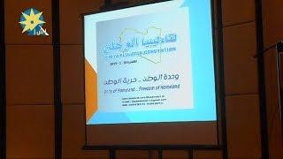 الليبيون فى أحضان مصر فى لقاء ليبيا الوطن بالقاهرة