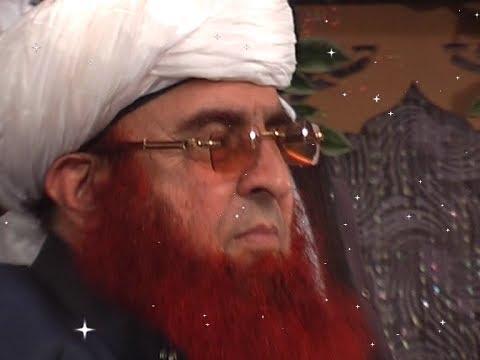 Saifi Naat 2014 Tujhe Dekhne Ke Baad video