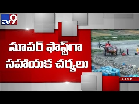 Mansarovar Yatra : AP government acts fast to rescue Telugu pilgrims - TV9