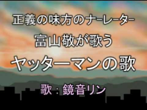 富山敬の画像 p1_14