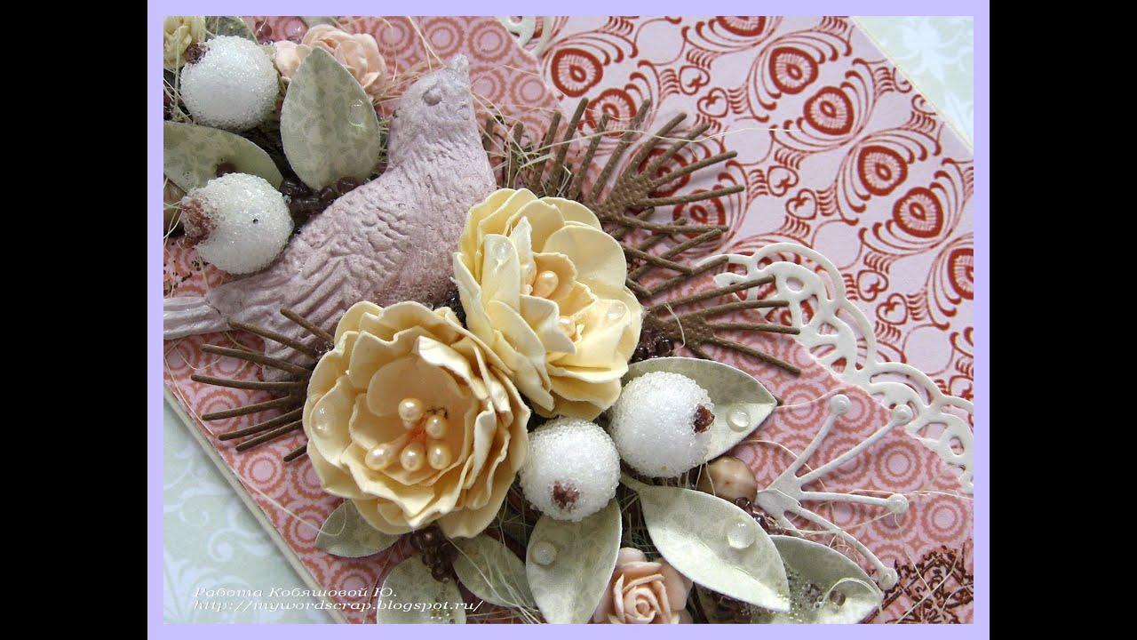 Цветы для скрапбукинга своими руками фото