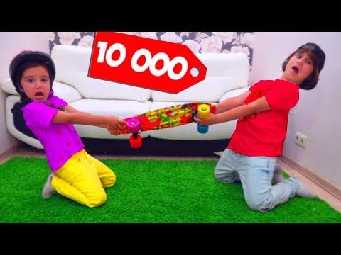 Что КУПИТ ШКОЛЬНИК на 10000 рублей? Дети ТРАТЯТ ДЕНЬГИ! Для Детей kids children