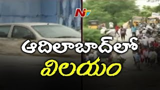 Heavy Rains in Adilabad Disrupt Normal Life |  Dams and Reservoirs Overflow With Monsoon Rains | NTV