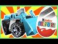 Мультик про машинки Спецтехника Киндер сюрприз Хот вилс Hot Wheels Kinder Surpise mp3
