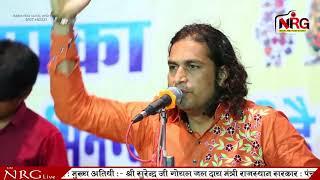 Ganpati Vandna | गणपति वंदना | Singer Mashroom Manchala | Kalaliya Live कलालिया लाइव 2017