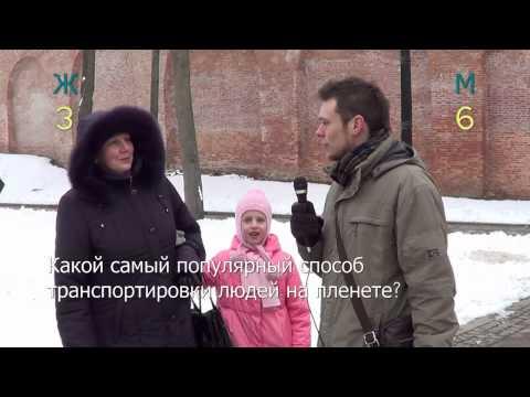 """""""Битва полов"""" - выпуск 1 """"палка о двух концах"""""""
