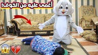 مقلب الدمية المسكونة - وشوفوا ايش صار من الخوف !! 💔😱