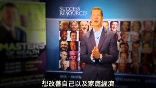 2015 X-WEALTH 全球財富高峰會-JT Foxx Live in Taiwan