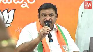 BJP Ex MLA Vishnu Kumar Raju Comments on YS Jagan | AP Politics | AP BJP