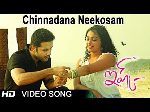 Chinnadana Neekosam Full Video Song || Ishq Movie || Nitin || Nithya Menon || Anup Rubens video