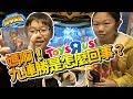 【MK TV】機甲英雄2 反斗英雄爭霸賽全國總決賽,第一場就九�