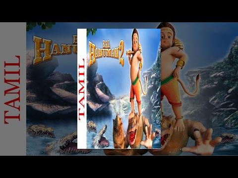 Bal Hanuman 2 - Tamil Amimation Movie For Kids video