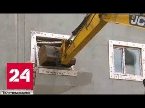 Прощай, Шанхай: в Новой Москве снесли коттедж-муравейник с мигрантами