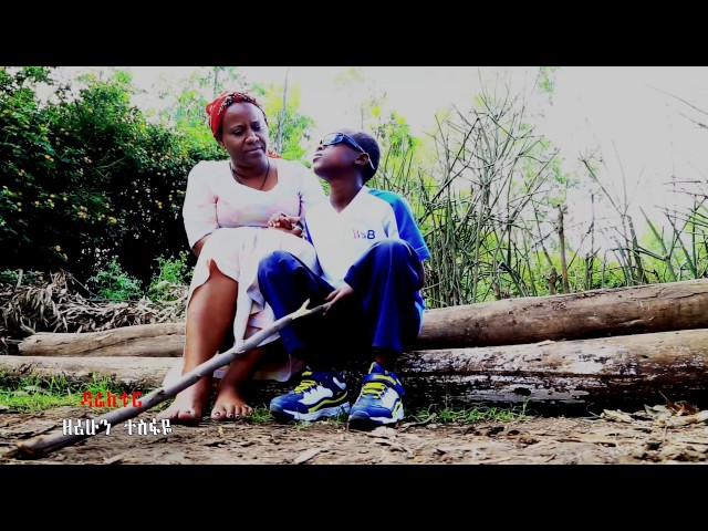 Zerihun Tesfaye - Amsegenalhu   - New Ethiopian Music 2016(Official Video)