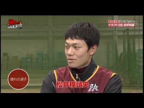 田中和基の画像 p1_36