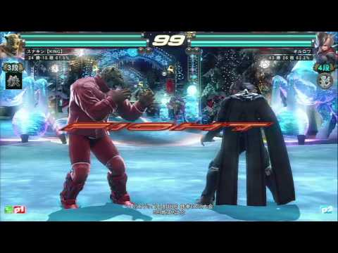 '11 9/17  TAG2(TTT2 Tournament in 