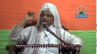 Bangla Waz: 'lailaha illallah' by Mufti Kazi Ibrahim