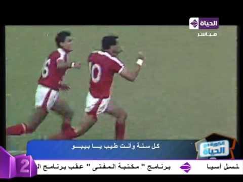 الكورة مع الحياة - أسرة البرنامج وسيف زاهر يحتفلون بـــ